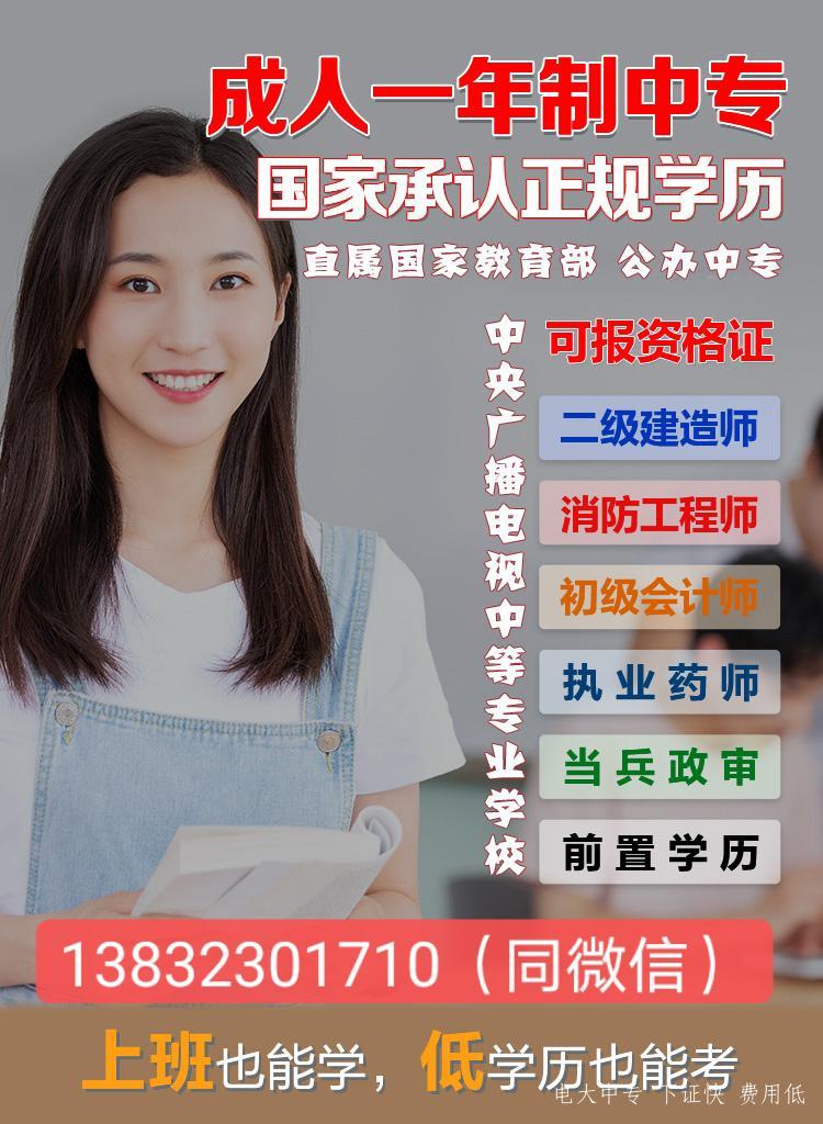QQ图片20210311091150.jpg