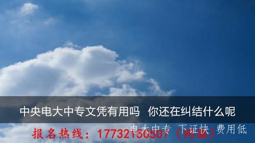 1-20061009243X06.jpg