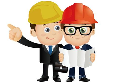 电大中专专业—建筑工程施工