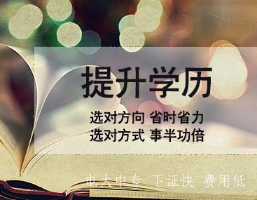 src=http___www.hongsijiaoyu.com_upload_images_2019_7_317361745.jpg&refer=http___www.hongsijiaoyu.jpg